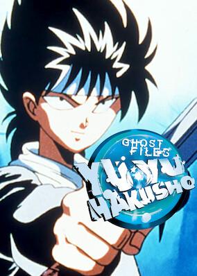 Yu Yu Hakusho: Ghost Files