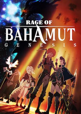 Rage of Bahamut: Genesis